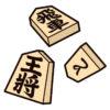 将棋の勉強方法覚書